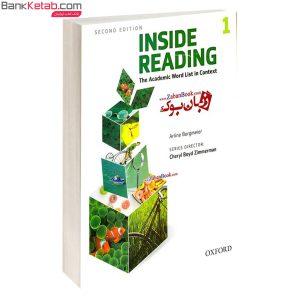 کتاب inside reading 1 second edition