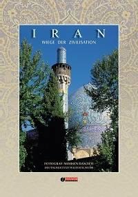 کتاب ایران گهواره فرهنگ و تمدن