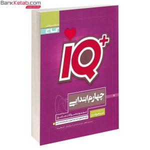 کتاب جامع تیزهوشان IQ چهارم دبستان گاج