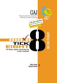 Tick Eight زبان پایه تا کنکور گاج