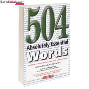 کتاب 504 واژه کاملا ضروری همراه با سی دی
