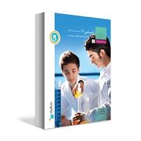 کتاب طبقه بندی شیمی 1