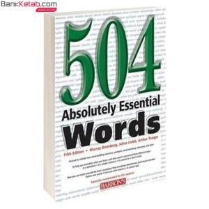 کتاب 504 واژه ضروری زبان انگلیسی فریور