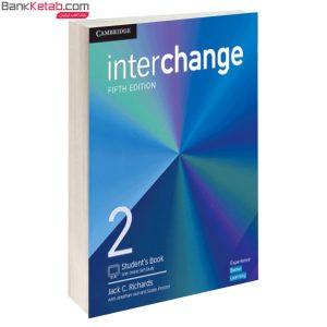 کتاب interchang2