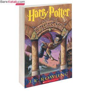 کتاب Harry Potter and the Sorcerers Stone