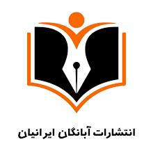 بانک کتاب ایرانیان