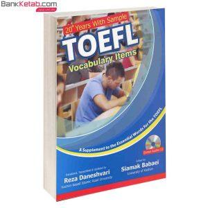 کتاب 20 Years With Sample TOEFL