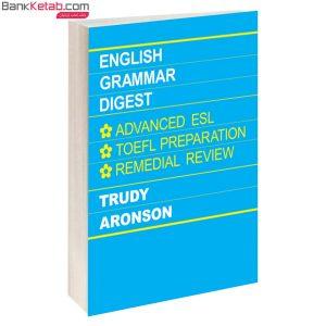 کتاب English Grammar Digest