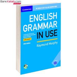 کتاب English Grammar In Use Fifth Edition Book