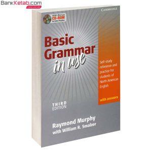 کتاب Grammar In Use Basic Third