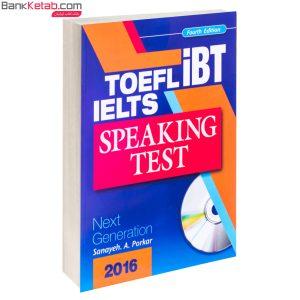 کتاب IELTS TOEFL iBT Speaking 4th Edition
