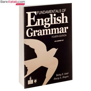 کتاب Fundamentals